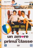 Любовь в вагоне первого класса (1980)