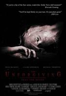 Непрощающее (2010)