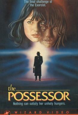 Постер фильма Крики в темноте (1975)