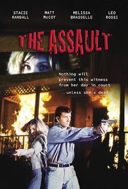 Постер фильма Штурм (1996)