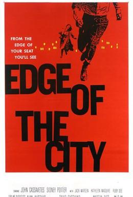 Постер фильма На окраине города (1957)