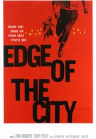 На окраине города (1957)