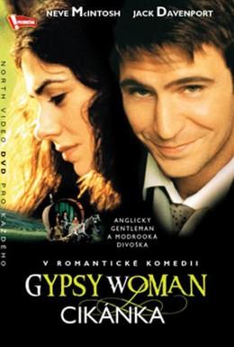 Постер фильма Цыганка (2001)