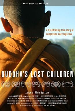 Постер фильма Потерянные дети Будды (2006)