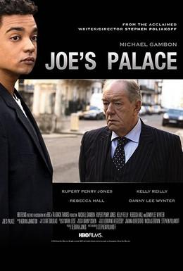 Постер фильма Дворец Джо (2007)