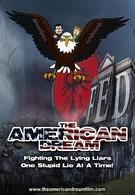 Американская мечта (2010)