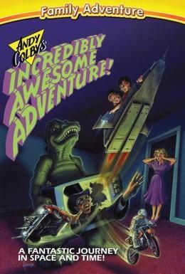 Постер фильма Энди и воздушные рэйнджеры (1988)
