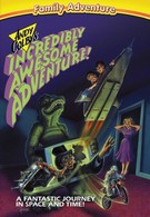 Энди и воздушные рэйнджеры (1988)