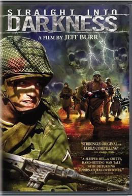 Постер фильма Прямо в темноту (2004)
