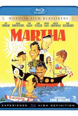 Постер фильма Марта (1967)