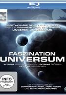 Известная Вселенная (2009)