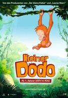 Малыш Додо (2008)