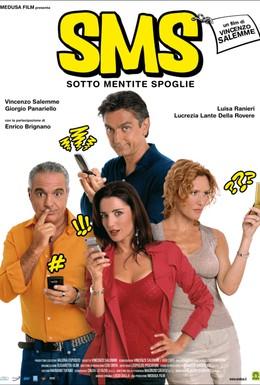 Постер фильма SMS – Под чужим именем (2007)
