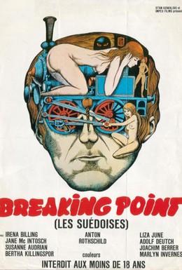 Постер фильма Точка разрыва (1975)