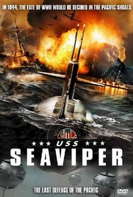 Постер фильма Военный корабль США – Морская гадюка (2012)