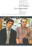 Ученики (1995)