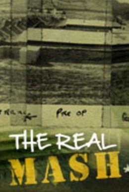 Постер фильма МЭШ,как это было (2010)
