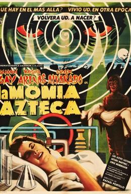 Постер фильма Мумия ацтеков (1957)