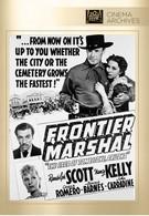 Маршал границы (1939)