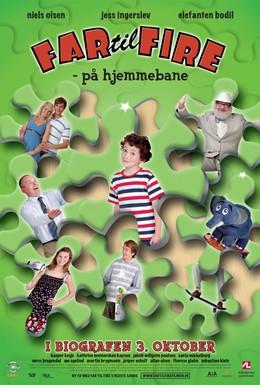 Постер фильма Отец четверых – возвращение домой (2008)