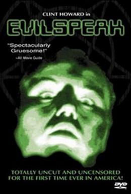Постер фильма Зловещий договор (1981)