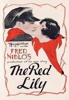 Красная лилия (1924)