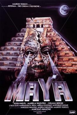 Постер фильма Майя (1989)