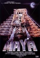 Майя (1989)