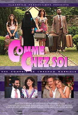 Постер фильма Будьте как дома (2011)