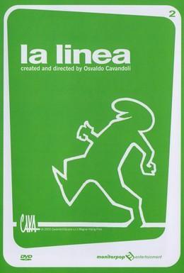 Постер фильма Линия (1972)