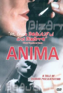Постер фильма Одушевление (1998)