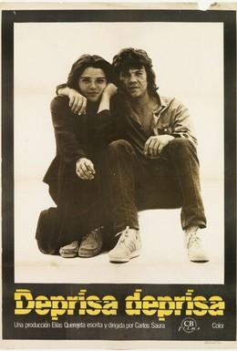 Постер фильма Быстрей, быстрей! (1980)