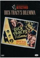 Дик Трейси: Дилемма (1947)