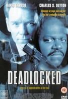 Смертельный захват (2000)