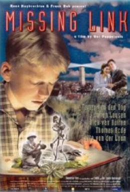 Постер фильма Недостающее звено (1999)