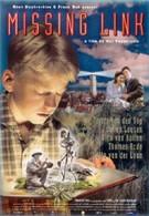 Недостающее звено (1999)