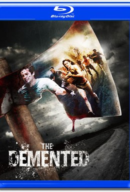 Постер фильма Безумные (2013)