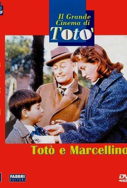 Постер фильма Тото и Марчеллино (1958)