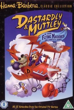 Постер фильма Дастардли и Маттли и их летающие машины (1969)