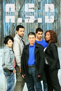 Постер фильма Расследует таможня (2009)