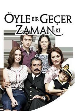 Постер фильма Бесценное время (2010)