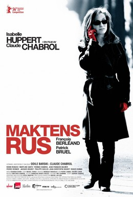 Постер фильма Комедия власти (2006)