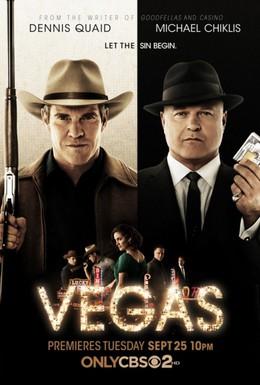 Постер фильма Вегас (2012)