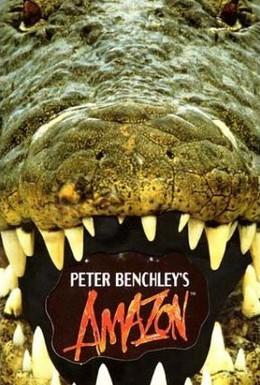 Постер фильма Амазония (1999)