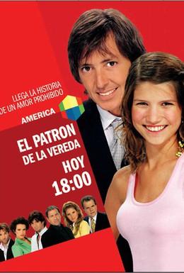 Постер фильма Игра в любовь (2005)