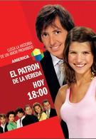 Игра в любовь (2005)