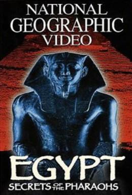 Постер фильма Египет: Тайны Фараонов (1997)
