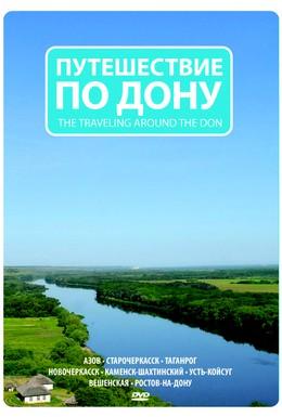 Постер фильма Путешествие по Дону (2009)