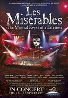 Отверженные: 25-ая годовщина мюзикла (2010)