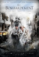 Бомбёжка (2012)